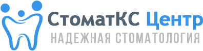 Cтоматология СтоматКС